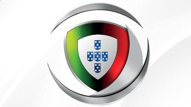 Календарь чемпионата Португалии после карантина